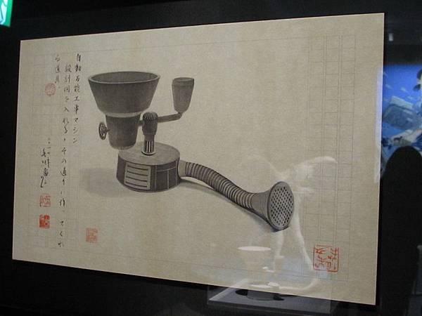 小叮噹展 (37).JPG