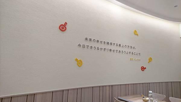 woosa舒芙蕾鬆餅 (1).JPG