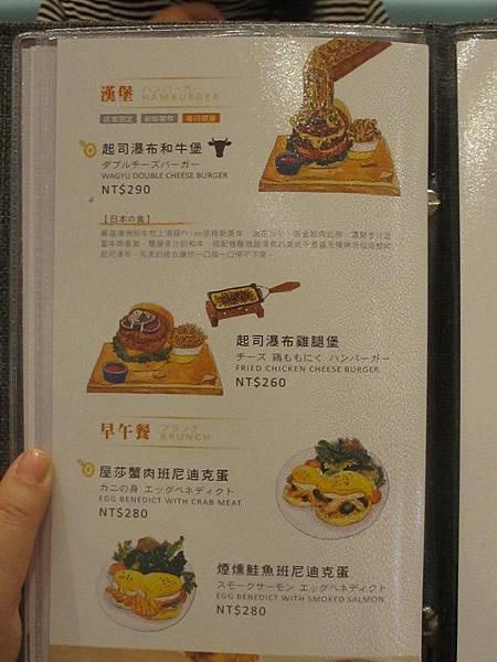 woosa舒芙蕾鬆餅 (7).jpg