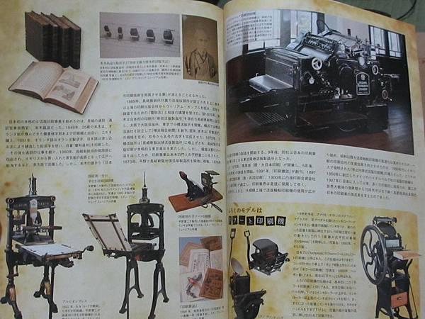 小型活版印刷機 (1).JPG