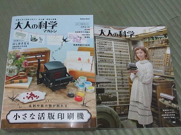 小型活版印刷機 (2).JPG