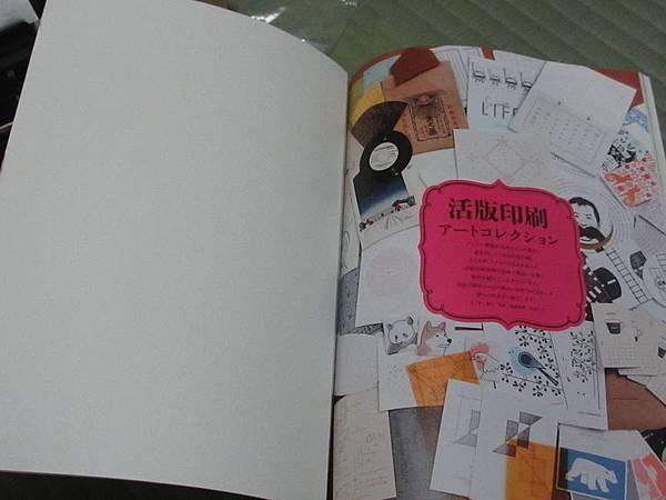 小型活版印刷機 (13).JPG