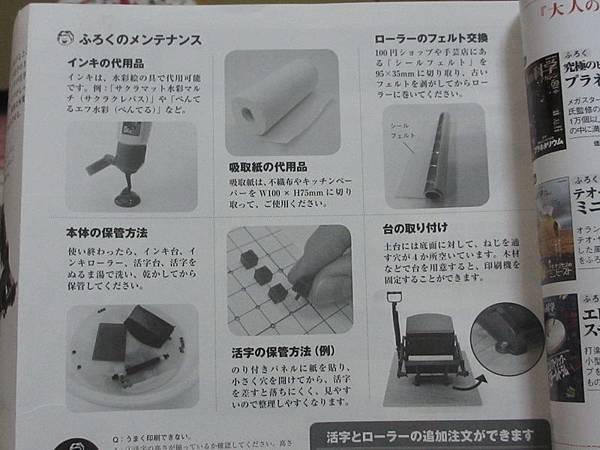 小型活版印刷機 (14).JPG