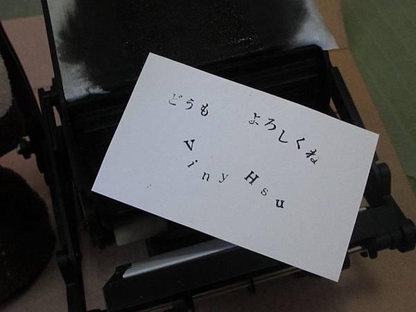 小型活版印刷機 (20).JPG