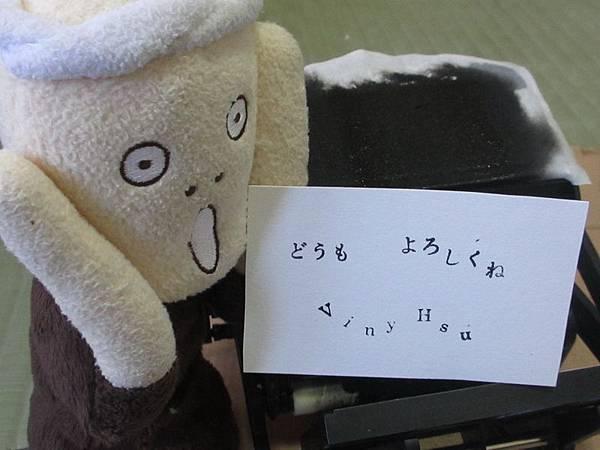 小型活版印刷機 (23).JPG