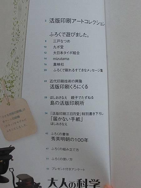 小型活版印刷機 (28).JPG