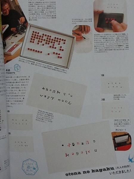 小型活版印刷機 (30).JPG