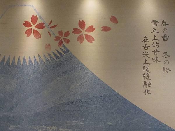 春雪雪花冰 (21).jpg