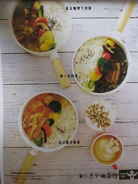 惠蓀咖啡 (11).jpg