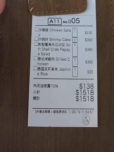 WOOTaiwan市政店 (42).JPG