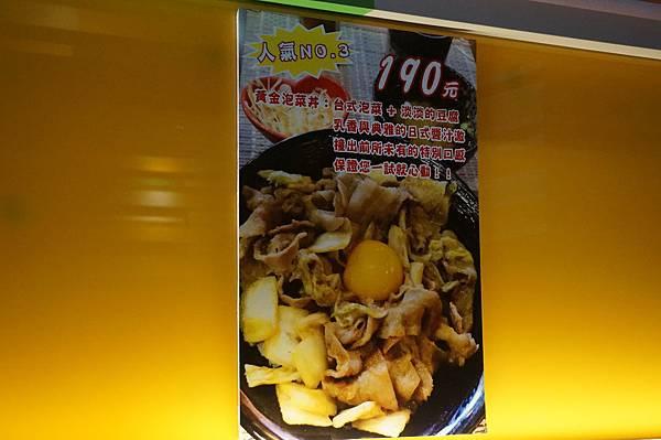 新丼 (33).JPG