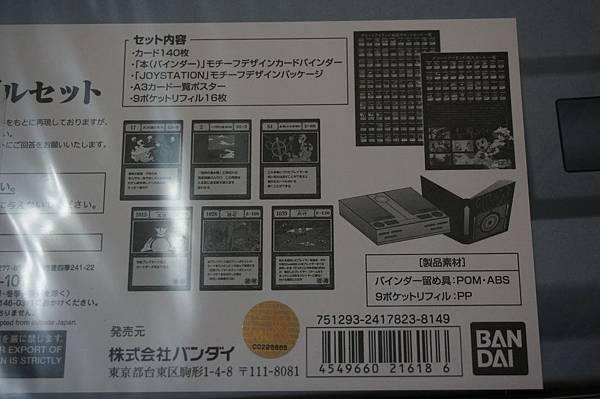 貪婪之島卡片 (3).JPG