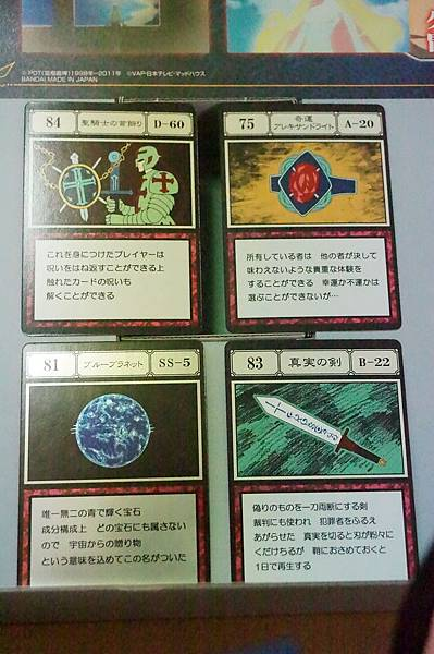 常出現的卡片 (1).JPG