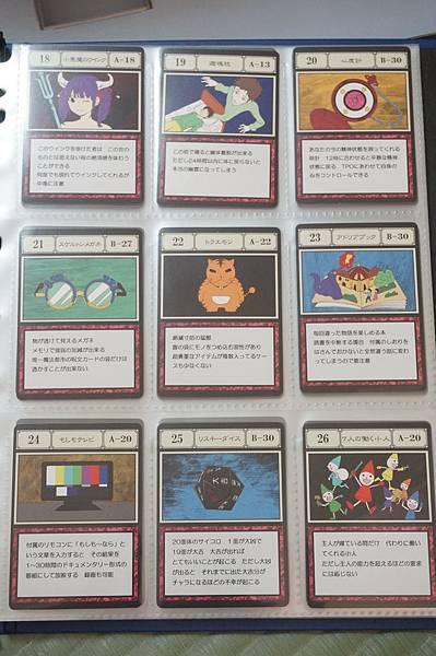 貪婪之島卡片 (18).JPG