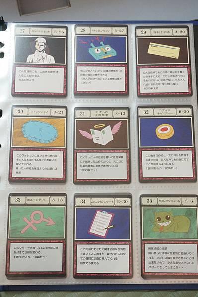貪婪之島卡片 (19).JPG