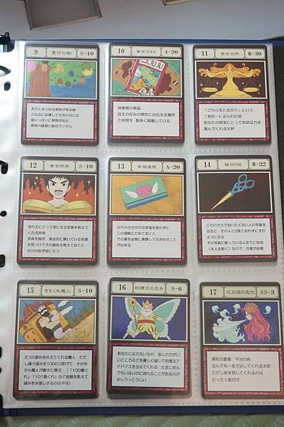 貪婪之島卡片 (17).JPG