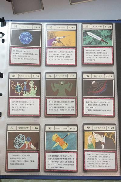 貪婪之島卡片 (25).JPG