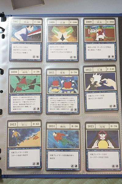 貪婪之島卡片 (28).JPG