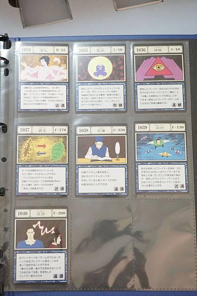 貪婪之島卡片 (31).JPG