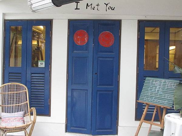 I met you cafe (26).JPG