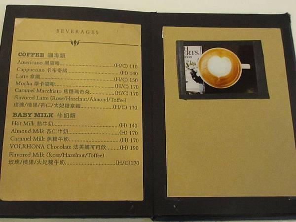 I met you cafe (36).JPG
