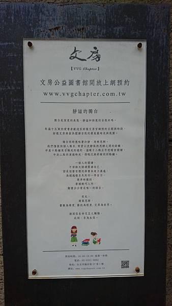 台北好樣文房 (12).JPG