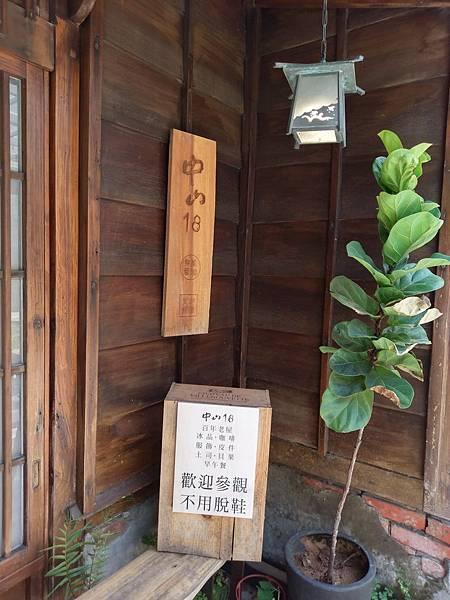 滿月堂 (4).jpg