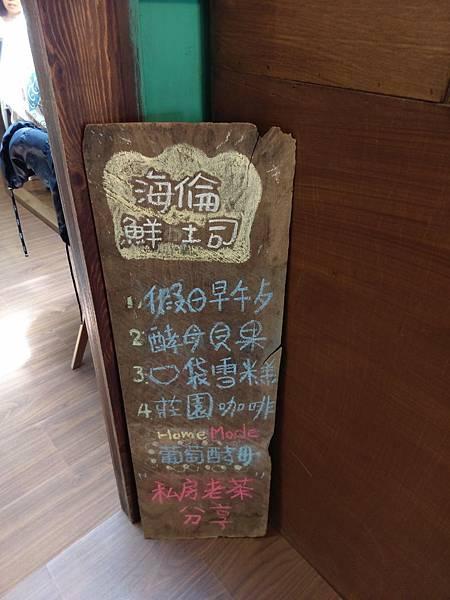 滿月堂 (24).jpg