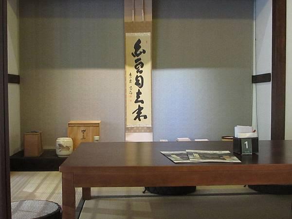 台中文學館礫舍餐廳 (11).JPG