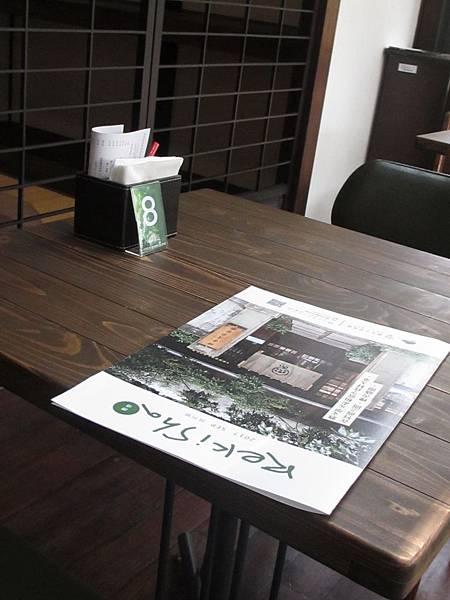 台中文學館礫舍餐廳 (14).JPG