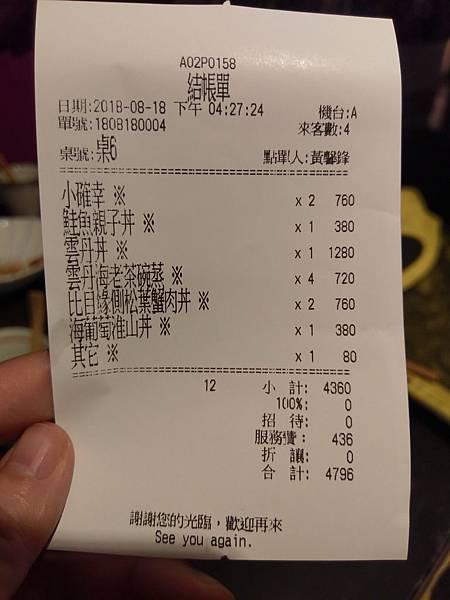 酒留米 (41).jpg