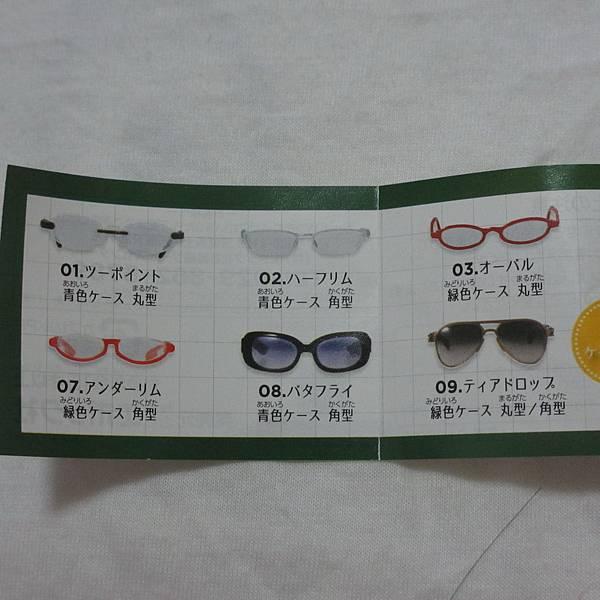 epoch眼鏡 (12).JPG