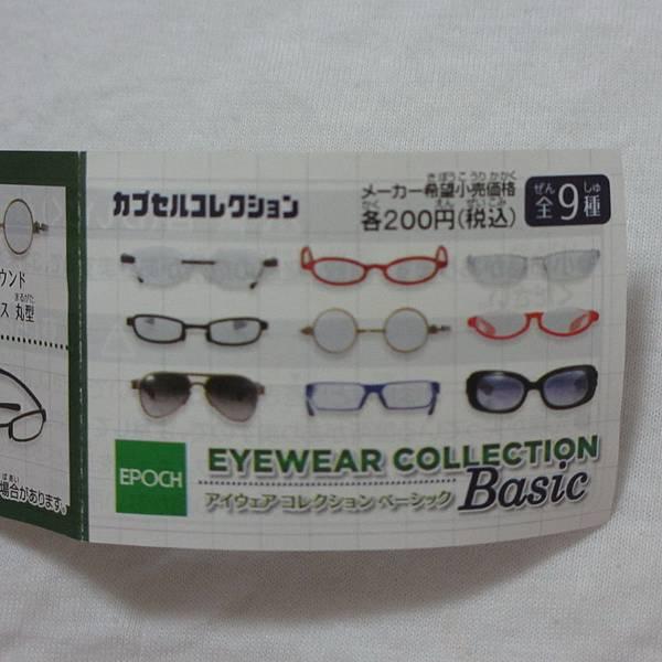 epoch眼鏡 (11).JPG
