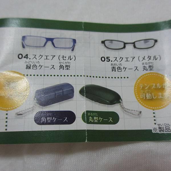 epoch眼鏡 (15).JPG