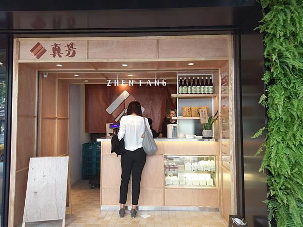 誠品南西店新店介紹 (4).jpg