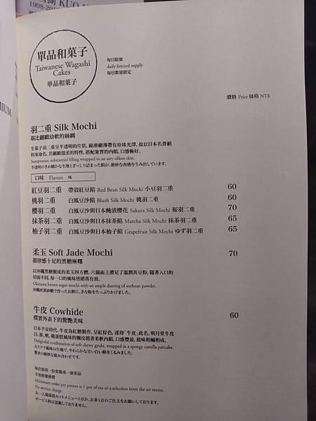 誠品南西店新店介紹 (15).jpg