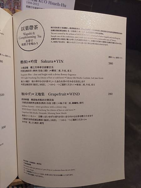 誠品南西店新店介紹 (16).jpg