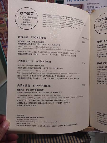 誠品南西店新店介紹 (17).jpg