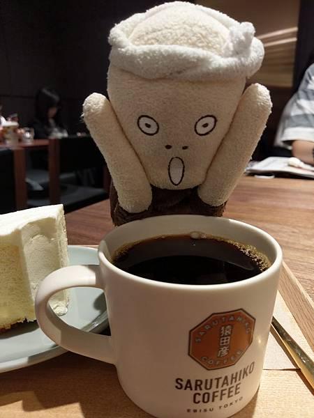 猿田彥 (24).jpg