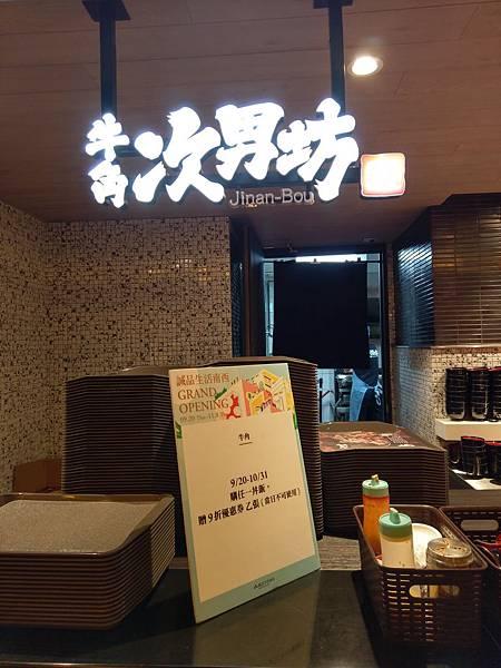 牛角次男坊 (2).jpg