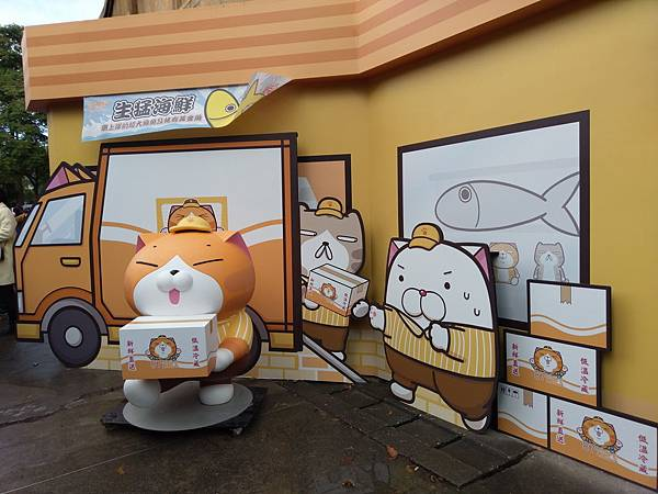 華山小器食堂 (3).jpg