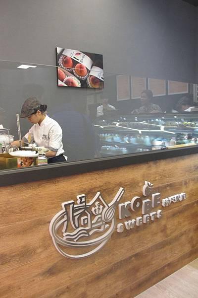Kobe sweets cafe (15).JPG