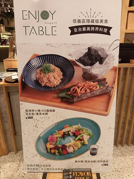 Enjoy Table (1).jpg