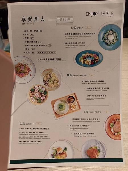 Enjoy Table (18).jpg