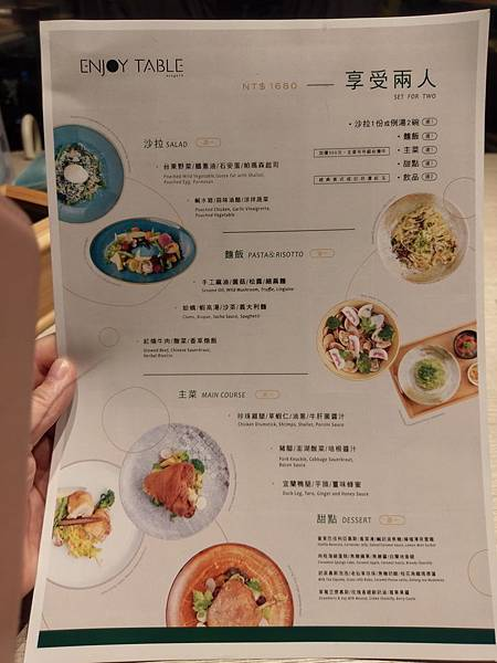 Enjoy Table (17).jpg