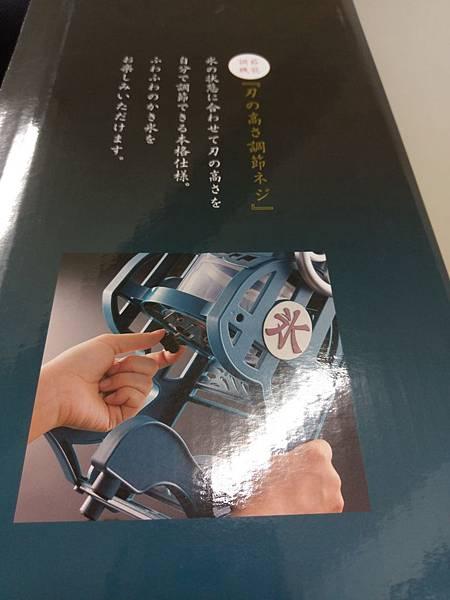 日式刨冰機 (4).jpg