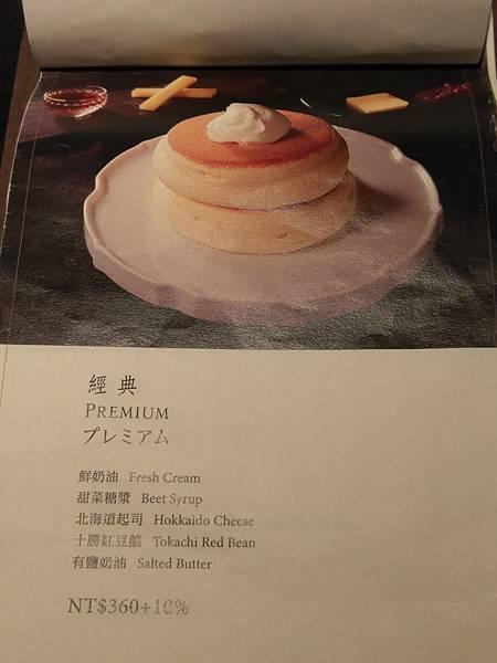 晶華甜點大道 (9).jpg