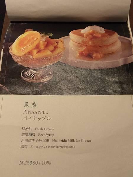 晶華甜點大道 (10).jpg
