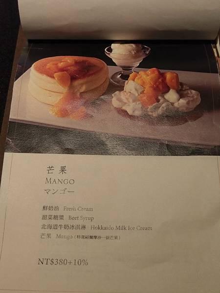 晶華甜點大道 (11).jpg