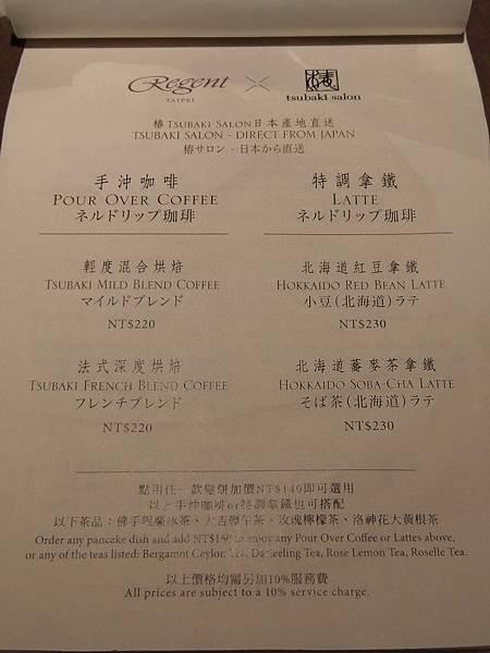 晶華甜點大道 (14).jpg